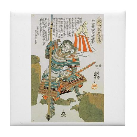 Samurai Shibata Shurinosuke Katsuie Tile Coaster