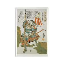 Samurai Shibata Shurinosuke Katsuie Rectangle Magn