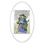 Saito Toshimasa nyudo Dosan Sticker (Oval 10 pk)