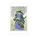 Saito Toshimasa nyudo Dosan Sticker (Rectangle)