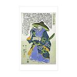Saito Toshimasa nyudo Dosan Sticker (Rectangle 10