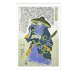 Saito Toshimasa nyudo Dosan Postcards (Package of