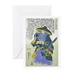 Saito Toshimasa nyudo Dosan Greeting Card