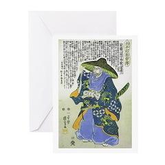 Saito Toshimasa nyudo Dosan Greeting Cards (Pk of