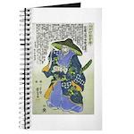 Saito Toshimasa nyudo Dosan Journal