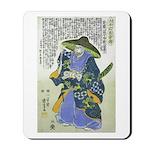 Saito Toshimasa nyudo Dosan Mousepad