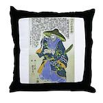 Saito Toshimasa nyudo Dosan Throw Pillow