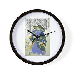 Saito Toshimasa nyudo Dosan Wall Clock
