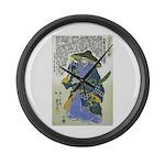 Saito Toshimasa nyudo Dosan Large Wall Clock
