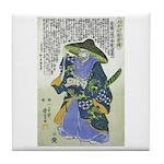 Saito Toshimasa nyudo Dosan Tile Coaster