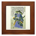 Saito Toshimasa nyudo Dosan Framed Tile