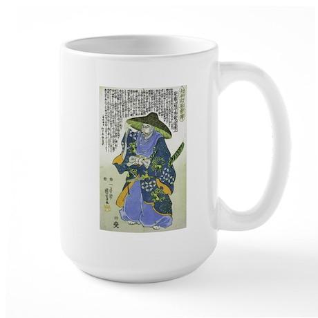 Saito Toshimasa nyudo Dosan Large Mug