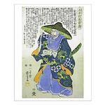Saito Toshimasa nyudo Dosan Small Poster