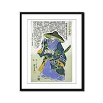 Saito Toshimasa nyudo Dosan Framed Panel Print