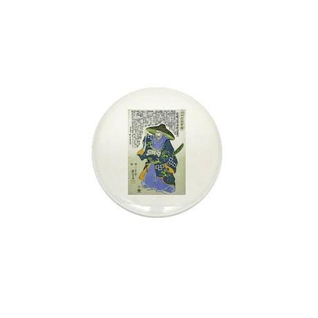 Saito Toshimasa nyudo Dosan Mini Button (10 pack)
