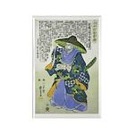 Saito Toshimasa nyudo Dosan Rectangle Magnet (10 p