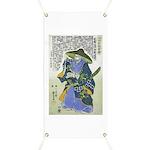 Saito Toshimasa nyudo Dosan Banner