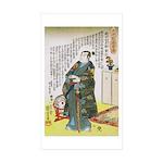 Warrior Takenaka Hanbee Shigeharu Sticker (Rectang