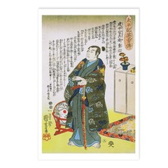 Warrior Takenaka Hanbee Shigeharu Postcards (Packa