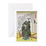 Warrior Takenaka Hanbee Shigeharu Greeting Cards (