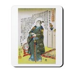Warrior Takenaka Hanbee Shigeharu Mousepad