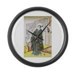 Warrior Takenaka Hanbee Shigeharu Large Wall Clock