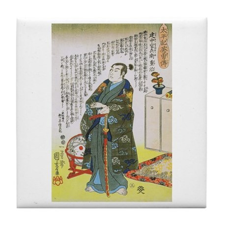 Warrior Takenaka Hanbee Shigeharu Tile Coaster