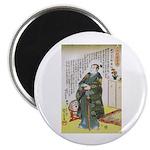 Warrior Takenaka Hanbee Shigeharu Magnet