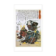 Warrior Saito Uheenotayu Tatsuoki Decal
