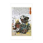 Warrior Saito Uheenotayu Tatsuoki Sticker (Rectang