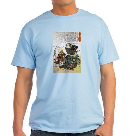 Warrior Saito Uheenotayu Tatsuoki Light T-Shirt