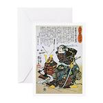Warrior Saito Uheenotayu Tatsuoki Greeting Card