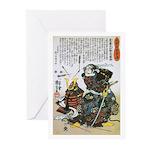Warrior Saito Uheenotayu Tatsuoki Greeting Cards (