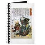 Warrior Saito Uheenotayu Tatsuoki Journal