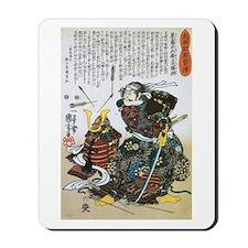Warrior Saito Uheenotayu Tatsuoki Mousepad