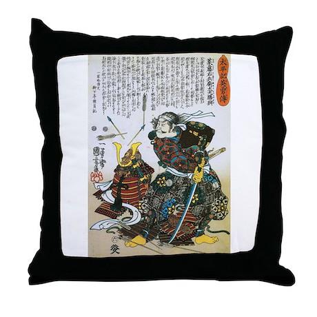 Warrior Saito Uheenotayu Tatsuoki Throw Pillow