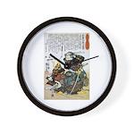Warrior Saito Uheenotayu Tatsuoki Wall Clock