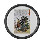 Warrior Saito Uheenotayu Tatsuoki Large Wall Clock