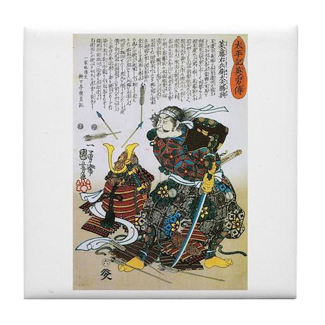 Warrior Saito Uheenotayu Tatsuoki Tile Coaster