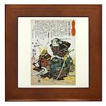 Warrior Saito Uheenotayu Tatsuoki Framed Tile