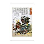 Warrior Saito Uheenotayu Tatsuoki Mini Poster Prin