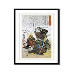 Warrior Saito Uheenotayu Tatsuoki Framed Panel Pri
