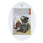 Warrior Saito Uheenotayu Tatsuoki Ornament (Oval)