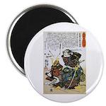 Warrior Saito Uheenotayu Tatsuoki Magnet