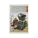 Warrior Saito Uheenotayu Tatsuoki Rectangle Magnet