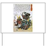 Warrior Saito Uheenotayu Tatsuoki Yard Sign