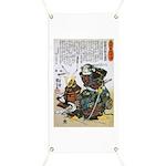 Warrior Saito Uheenotayu Tatsuoki Banner