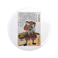 Warrior Asakura Saemonnokami Yoshikage 3.5