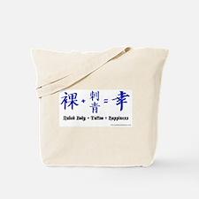 Happiness Equation Tote Bag