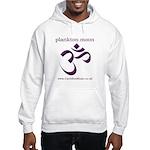 plankton moon - Hooded Sweatshirt